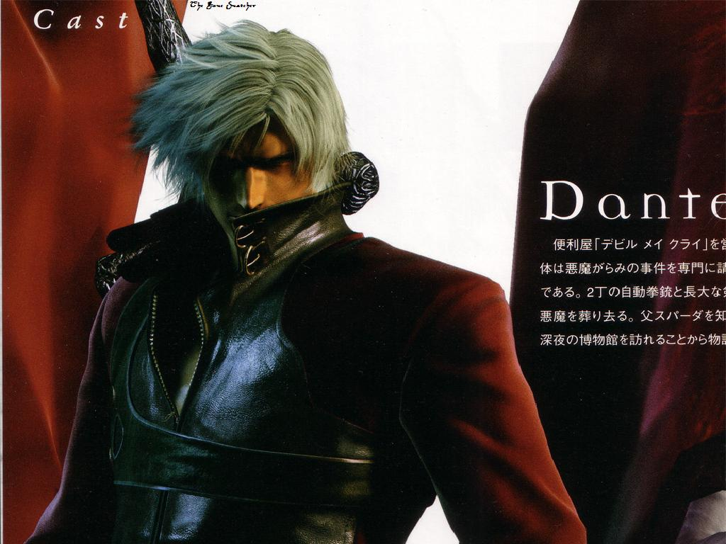 DEVIL MAY CRY (HD HOT PHOTOS ) 1024-by-768-467075-20090918092734