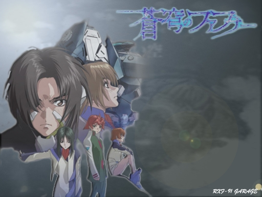 Fafner_01