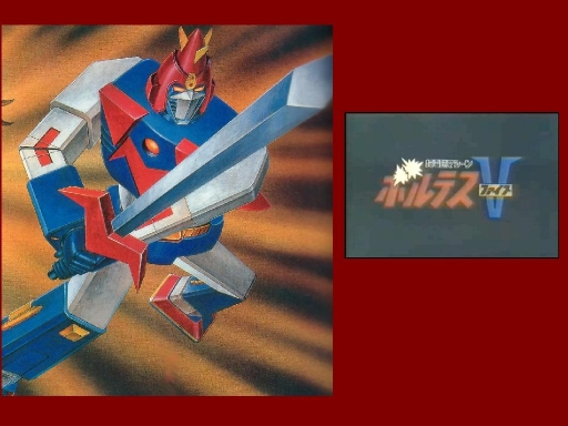 Voltes 5 Wallpaper http://www.theotaku.com/wallpapers/view/135334/cho_denji_machine_voltes_v