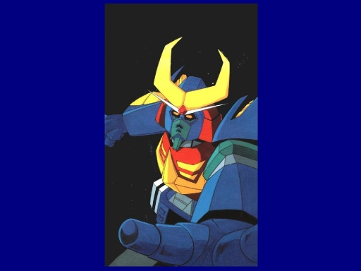 Baldios The Super Robot