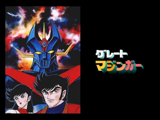 Great Mazinger, Jun, And Tetsu