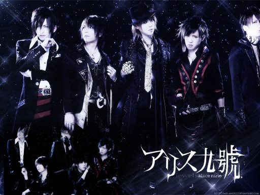 alice nine. - Jewels