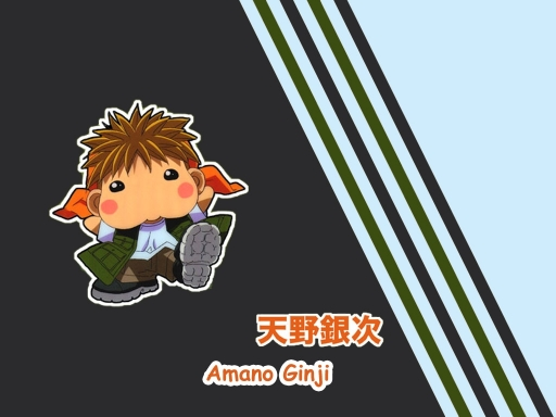 Chibi Ginji