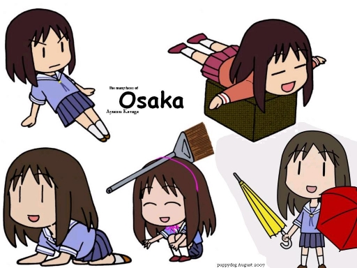 The Many Faces Of Osaka