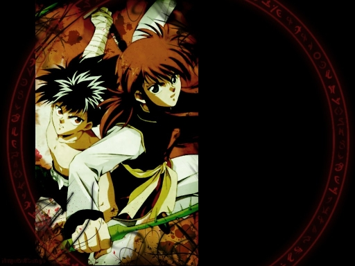 Hiei And Kurama/ Yu Yu Hakusho