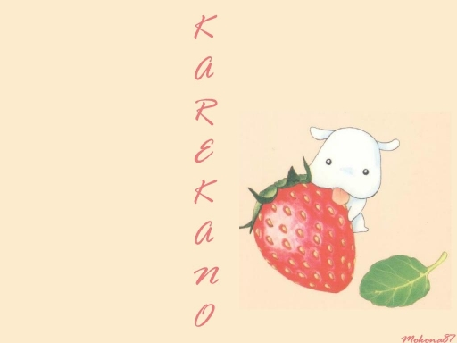 Karekano Strawberry